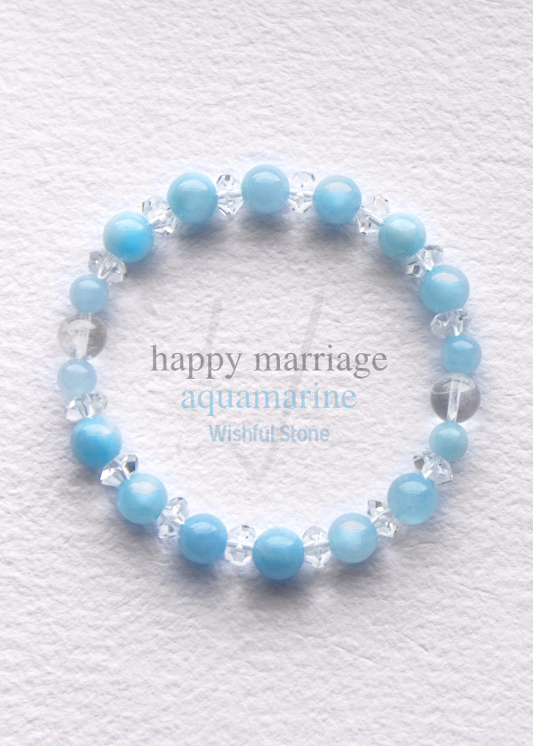 Happy Marriage Attraction ~ Aquamarine Stone